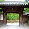 京都 紅葉100シリーズ寺社  あのしぶい銀閣寺(慈照寺)