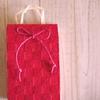 オリジナル福袋を作ろう!福袋という名のセット売りがおすすめ♪〜フリマアプリ・オークション〜