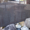 【補足記事】日本の三大恩人!?八王子・雲龍寺を訪れてきました