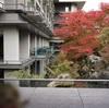 リッツカールトン京都にポイントで無料宿泊レポート・繁忙期もポイント予約可能な最強クレカSPGアメックス