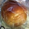 朝はパン♪ パン パパン♪ ∴ ホルン 北栄店