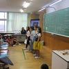 授業参観⑦ 5年生:2時間目 林間学習報告会