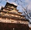【自分へのお土産】海外在住者が日本に帰国したら