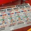 クアラルンプール国際空港(KLIA)でのSIMカードの買い方 使い方