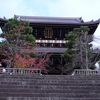 円山応挙から、紅葉の京都を巡る旅③ 金戒光明寺など