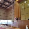 【レポすけは見た!】Σ(レポ) 船橋市議会の新型コロナウイルス対策!