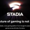 Googleの新ゲームハード「STADIA」発表されたけど、ぶっちゃけどう?