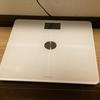 WiFi対応の多機能体重計「Withings Body+」でIoTダイエットに挑戦したい人生でした
