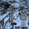 勝俣部長「高尾登山と健康体質作り」481・・・・人の心の動き