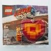 レゴ40ピースで作れるハート! レゴ:LEGO 30340 レビュー