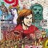 感想:ウォーゲーム雑誌「Game Journal(ゲームジャーナル) No.54」『アレクサンドロスの遺産』(2015年3月1日発売)