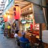 沖縄:川かみ鮮魚でせんべろ2夜