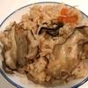  ストウブで牡蠣の炊き込みご飯