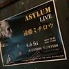 遠藤ミチロウ ASYLUM Live