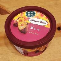 ハーゲンダッツ ミニカップ「蜜いも」