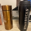 美味しいコーヒーを携帯する