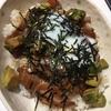 【丼ぶり】サーモン&アボカドの漬け丼、略してサモア丼。こってりorさっぱりの2レシピ。