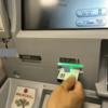 【ラインペイ】LINE PAY カードをセブンイレブンATMでチャージする方法