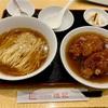 徳記!横浜中華街の老舗で名物豚足タンメンに舌鼓〜共喰いではございません〜