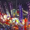城山夏まつり 川尻八幡宮例大祭 8月24日、25日開催!