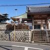 妙西寺・板谷波山先生の墓所