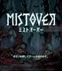 ゲームオーバーでデータが消えるローグライクゲーム「MISTOVER(ミストオーバー)」