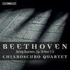 注目盤! キアロスクーロ四重奏団がついにベートーヴェンを録音! 第1弾は弦楽四重奏曲第1~3番
