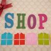 靴を買うならロコンド?ネット店舗の上手な活用方法と実店舗の必要性