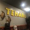 """【寿司】アリゾナの回転寿司屋 """"TEHARU"""" に行って来た!!"""