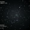 SN 2018gv in NGC2525 & 太陽 2月12日昼と夜