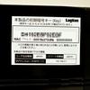 無線LANブロードバンドルータのサブSSIDからプロバイダ接続IDを取得する(あるいはlogitecgameuserの憂鬱)