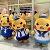ピカチュウがやってくるイベント情報【2019年8月~9月】
