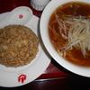 加古川市加古川町篠原町のヤマトヤシキにある中華料理店「赤坂飯店」で「ダブルセット」を食べた感想