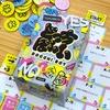 簡単なボードゲーム紹介【どっちぼーい】
