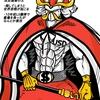 【仮想通貨ヒーロー】ついにラスボス登場!フィアット王USD降臨なんよ!【#5】