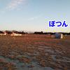 ぽつんと1テント Ver.2(NDA編) 1