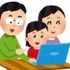 吉祥女子中のWEB学校説明会