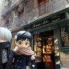 【スペイン】ユーリ聖地巡礼バルセロナの旅6(ナッツ屋)