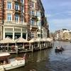 アムステルダム 街並み散歩&カフェ