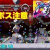 【Touhou Luna Nights】#10 ネタバレ注意「仲間外れだったから…」