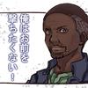 ジェミニマン感想 最強の暗殺者は自分に狙われる ウィル・スミス祭りだー!! ネタバレあり