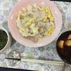 10/17 yuri 豚バラと白菜の蒸し煮