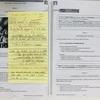 【スペイン語独学】6月29日の勉強記録 DELEB2合格への道43