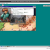 【Ubuntu】VMware上でアリスソフト「鬼畜王ランス」を動かす