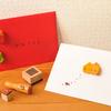 【オリジナル雑貨を作ろう】100円粘土の小さいお家は おしゃれカワイイ!