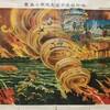 日本の歴史上最悪の被害を生んだ「関東大震災」 デマ情報や不十分な法制度が生んだ悲劇!