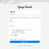 Djangoメモ(20) : ユーザー認証を実装する〜サインアップのテストとフォームの改良