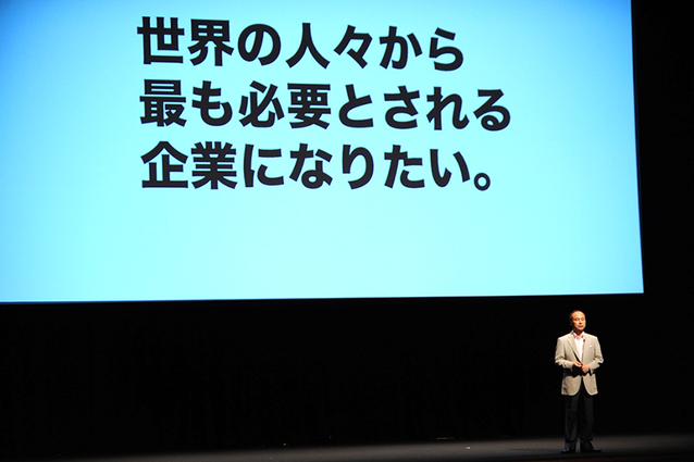 300年成長し続ける企業とは? ~ソフトバンク平成史③~