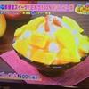 大阪ほんわかテレビ インスタ映え必須のお店を紹介 17/8/18放送