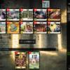 Dominion Online 対戦録 460